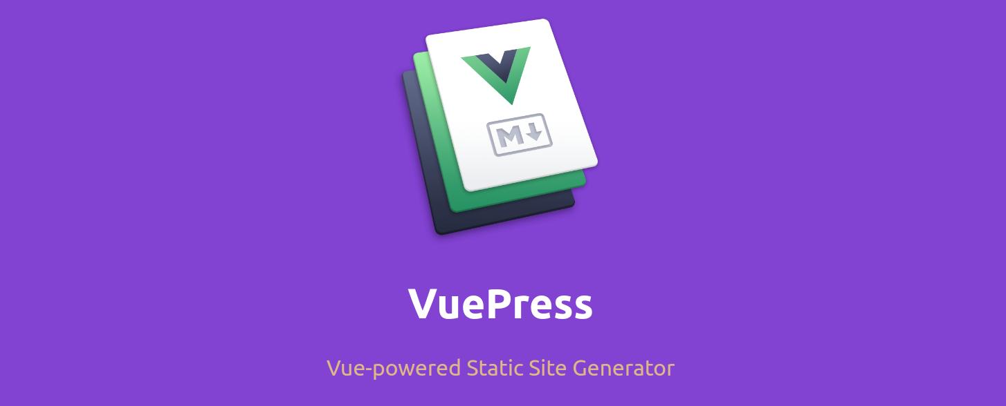 使用VuePress搭建在线笔记站点